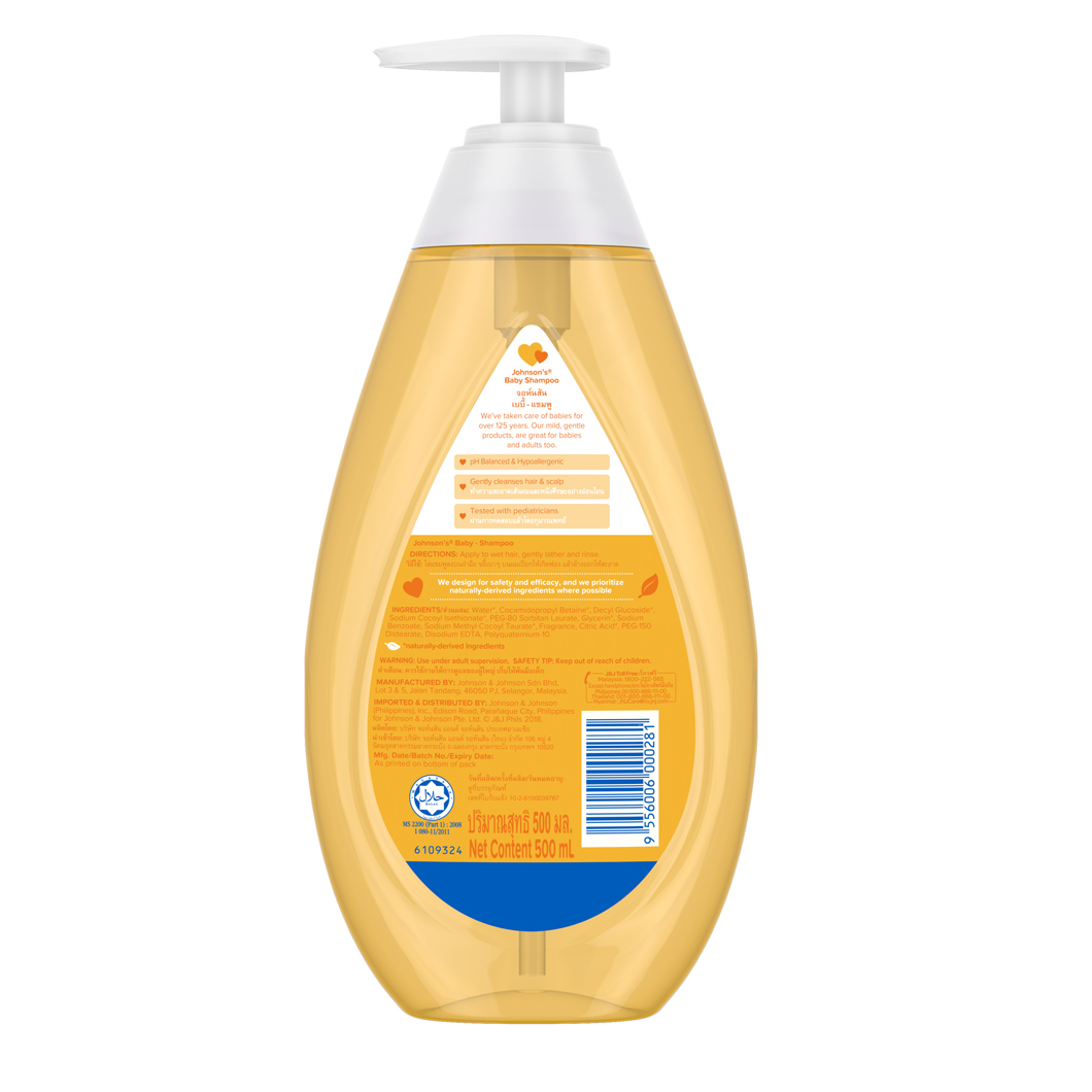 Johnson S Baby Shampoo